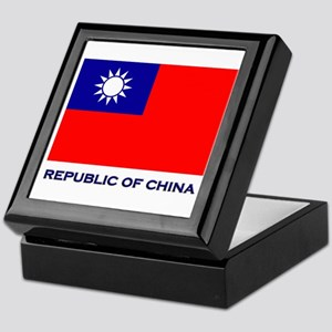 The Republic Of China Flag Gear Keepsake Box